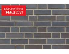 Фасадный клинкерный кирпич Hamburg schwarz-blau-bunt glatt (240х71x115)