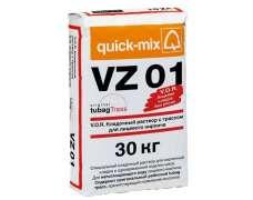 Кладочник VZ 01