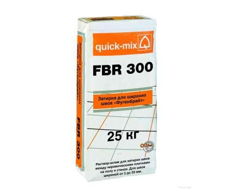 Затирка для плитки напольной FBR 300