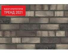 Фасадный клинкерный кирпич Sylt Magma-Kohlebrand (240х71x115)