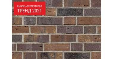 Фасадный клинкерный кирпич Grafschafter Moorbrand Wasserstrich (240х71x115)