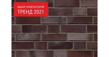 Фасадный клинкерный кирпич Weimar aubergine Kohlebrand glatt (240х71x115)