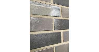 Фасадный клинкерный кирпич Atlantis grau-anthrazit Superspar glatt (240x71x55)