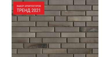 Фасадный клинкерный кирпич Discovery antrazit-grau gedämpft glatt (290х52x90)